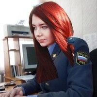 Анастасия Лерман, 37 лет, Овен, Донецк