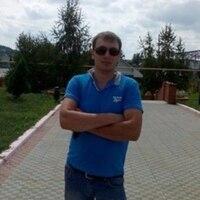 Павел, 40 лет, Водолей, Ангарск