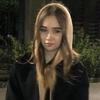 Katerinohka, 19, г.Сочи