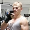 Даниил, 30, г.Тихорецк