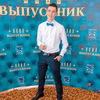 Ваня, 23, г.Гродно