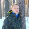 Александр, 32, г.Димитровград
