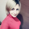 Ольга, 41, г.Новочеркасск