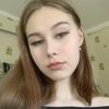 Диана, 18, г.Эрзин