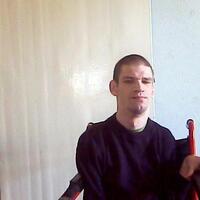 миша, 39 лет, Овен, Барань