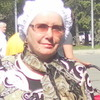 Татьяна, 69, г.Свободный