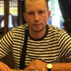 Сергей, 33, г.Мелитополь