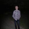 vladislav, 21, Seattle