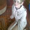 Хельга, 20, г.Апостолово