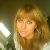Илона, 29, г.Тараща