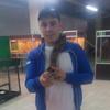 Dimasik, 23, г.Прокопьевск