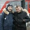 Миха, 25, г.Навля
