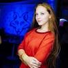 Лада, 18, г.Ижевск