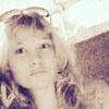 Irina, 25, г.Лос-Анджелес