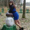 Татьяна, 27, г.Барань