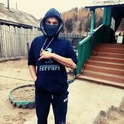 Саня 25 лет (Козерог) Акша