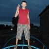 Паша Литвин, 21, г.Мосты