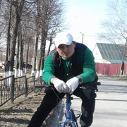 kana 28 Бишкек
