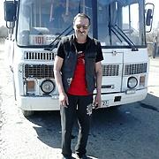 Игорь 51 год (Скорпион) Чегдомын
