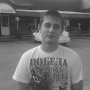 Дмитрий Ломакин 29 лет (Овен) Инсар