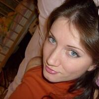 Анастасия, 36 лет, Лев, Рыбинск