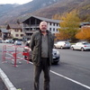 peteris, 60, г.Резекне