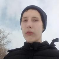 Александр, 21 год, Телец, Киров