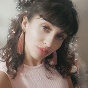 Кристина 31 год (Овен) Новороссийск