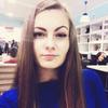 Карина, 24, г.Евпатория