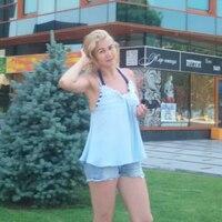 Марина, 41 год, Водолей, Уфа