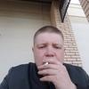 SANYA, 33, г.Ковдор