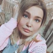Рина 23 Санкт-Петербург