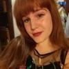 Лиана, 23, г.Прага
