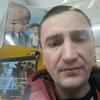 Vasyl, 33, г.Прага