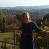 Анюта, 27, г.Штутгарт