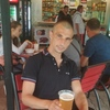 Максим, 29, г.Луганск