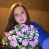 Юлія, 24, г.Ивано-Франковск
