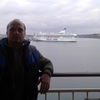 Олександр, 32, Гайсин