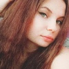 Нина Шишнева, 20, г.Благовещенск