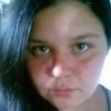 Татьяна, 23, г.Днепр