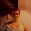 алексей, 21, г.Тучково