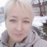 Юлия 45 Симферополь