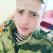 АЛЕКСЕЙ 22 года (Стрелец) Большая Ижора