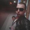 Андрей, 19, Кропивницький (Кіровоград)