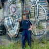 Юрий, 29, г.Ангарск