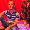 Евгений, 26, г.Динская