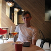 Ilya Chij, 25, Kurgan