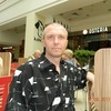 Александр, 44, г.Электрогорск
