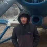 rysbek 30 Бишкек