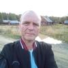 Leo, 30, Nizhneudinsk